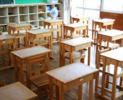 小学校 机 椅子